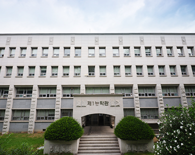 School of Biotechnology